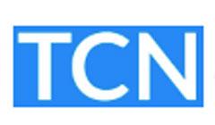 Tech Company News Quiq Series B